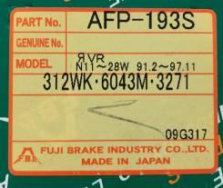 Колодки тормозные дисковые передние FBL AFP-193S комплект AFP193S