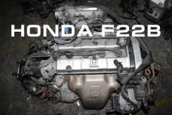 Двигатель Honda F22B Контрактный | Установка, Гарантия, Кредит