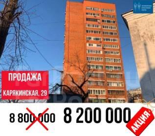 2-комнатная, улица Карякинская 29. Гайдамак, агентство, 51,9кв.м. Дом снаружи