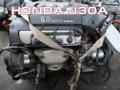 Двигатель Honda J30A Контрактный | Установка, Гарантия, Кредит