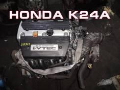 Двигатель Honda K24A Контрактный   Установка, Гарантия, Кредит