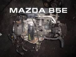 Двигатель Mazda B5E Контрактный | Установка, Гарантия, Кредит