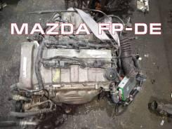 Двигатель Mazda FP-DE Контрактный   Установка, Гарантия, Кредит