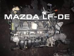 Двигатель Mazda LF-DE Контрактный | Установка, Гарантия, Кредит