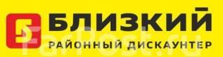 """Работник торгового зала. ООО """"Невада - Восток"""""""