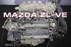 Двигатель Mazda ZL-VE Контрактный | Установка, Гарантия, Кредит
