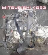 Двигатель Mitsubishi 4G93 Контрактный | Установка, Гарантия, Кредит