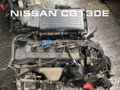 Двигатель Nissan CG13DE Контрактный | Установка, Гарантия, Кредит