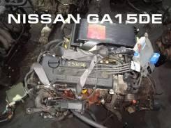 Двигатель Nissan GA15DE Контрактный   Установка, Гарантия, Кредит