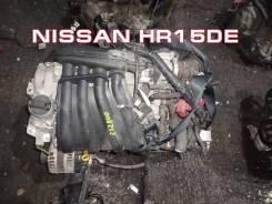Двигатель Nissan HR15DE Контрактный | Установка, Гарантия, Кредит