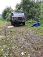 ГАЗ 66. Продам
