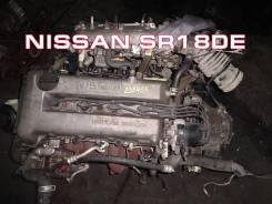 Двигатель Nissan SR18DE Контрактный | Установка, Гарантия, Кредит