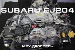 Двигатель Subaru EJ204 Контрактный | Установка, Гарантия, Кредит
