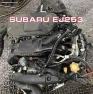 Двигатель Subaru EJ25 Контрактный | Установка, Гарантия, Кредит