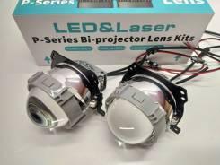 Линзы фар Hella3r Bi-LED 2,5 дюйма