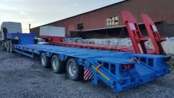 ЧЗПТ. Продам трал грузоподъемность 40 тонн чзпт, 40 000кг.