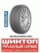 Michelin Energy XM2+, 215/65 R16 98H