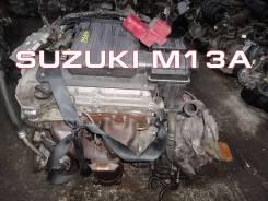 Двигатель Suzuki M13A Контрактный | Установка, Гарантия, Кредит