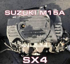 Двигатель Suzuki M15A Контрактный | Установка, Гарантия, Кредит