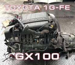 Двигатель Toyota 1G-FE Контрактный   Установка, Гарантия, Кредит