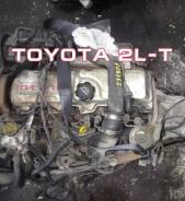 Двигатель Toyota 2L-T Контрактный | Установка, Гарантия, Кредит