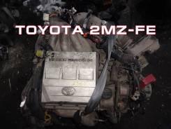 Двигатель Toyota 2MZ-FE Контрактный | Установка, Гарантия, Кредит