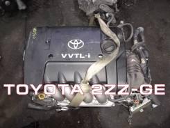 Двигатель Toyota 2ZZ-GE Контрактный | Установка, Гарантия, Кредит