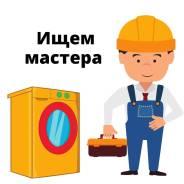 Мастер по ремонту. ИП Маликов Р. В. Проспект Октябрьский 46