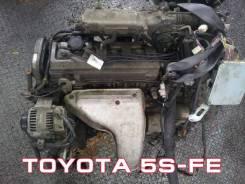 Двигатель Toyota 5S-FE Контрактный | Установка, Гарантия, Кредит