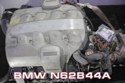 Двигатель BMW N62B44A Контрактный | Установка, Гарантия, Кредит
