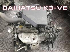 Двигатель Daihatsu K3-VE Контрактный | Установка, Гарантия, Кредит