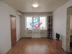 2-комнатная, улица Королёва 2а. Индустриальный, агентство, 45,5кв.м.
