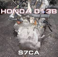 АКПП Honda D13B Контрактная | Установка, Гарантия, Кредит