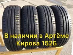 Michelin Energy Saver, 185/65 R15