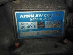 АКПП 30-40LE Cresta Chaser