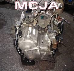 АКПП Honda F20B / F18B / F23A / H23A | Установка Гарантия, Кредит
