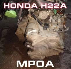 АКПП Honda H22A Контрактная | Установка, Гарантия, Кредит