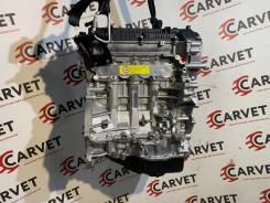 Двигатель G4NA Kia Sportage 2.0л. 150л. с