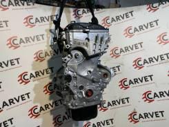 Двигатель G4NA Kia Sportage 2.0л. 150л. с.