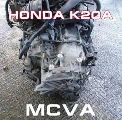 АКПП Honda K20A Контрактная | Установка, Гарантия, Кредит