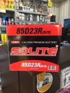 Solite. 70А.ч., Прямая (правое), производство Корея