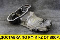 Картер масляный Toyota/Lexus 2/3/4Grfse (OEM 12101-31101) 12101-31101