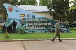 Военнослужащий по контракту. В/ч09332. Шоссе Петрозаводское 11
