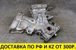 Крышка ГРМ Toyota/Lexus 2/3/4Grfse (OEM 11310-31042) 11310-31042