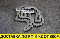 Цепь ГРМ Mazda LF/L3# (OEM L3K912201) L3K912201