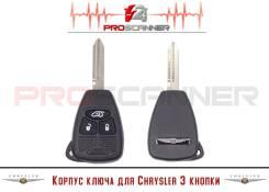 Корпус ключа зажигания Chrysler (3 кнопки, Y160)