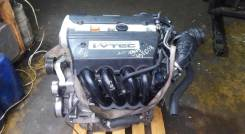 Двигатель K24Z3 2,4 л 200-201 л/с Honda Accord VIII
