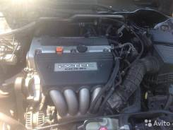 Продам двигатель Honda K20A