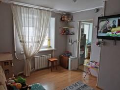 1-комнатная, улица Луговая 81. Баляева, агентство, 23,0кв.м.