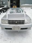 Шлейф лента Air-bag Toyota Crown [84306-30100]